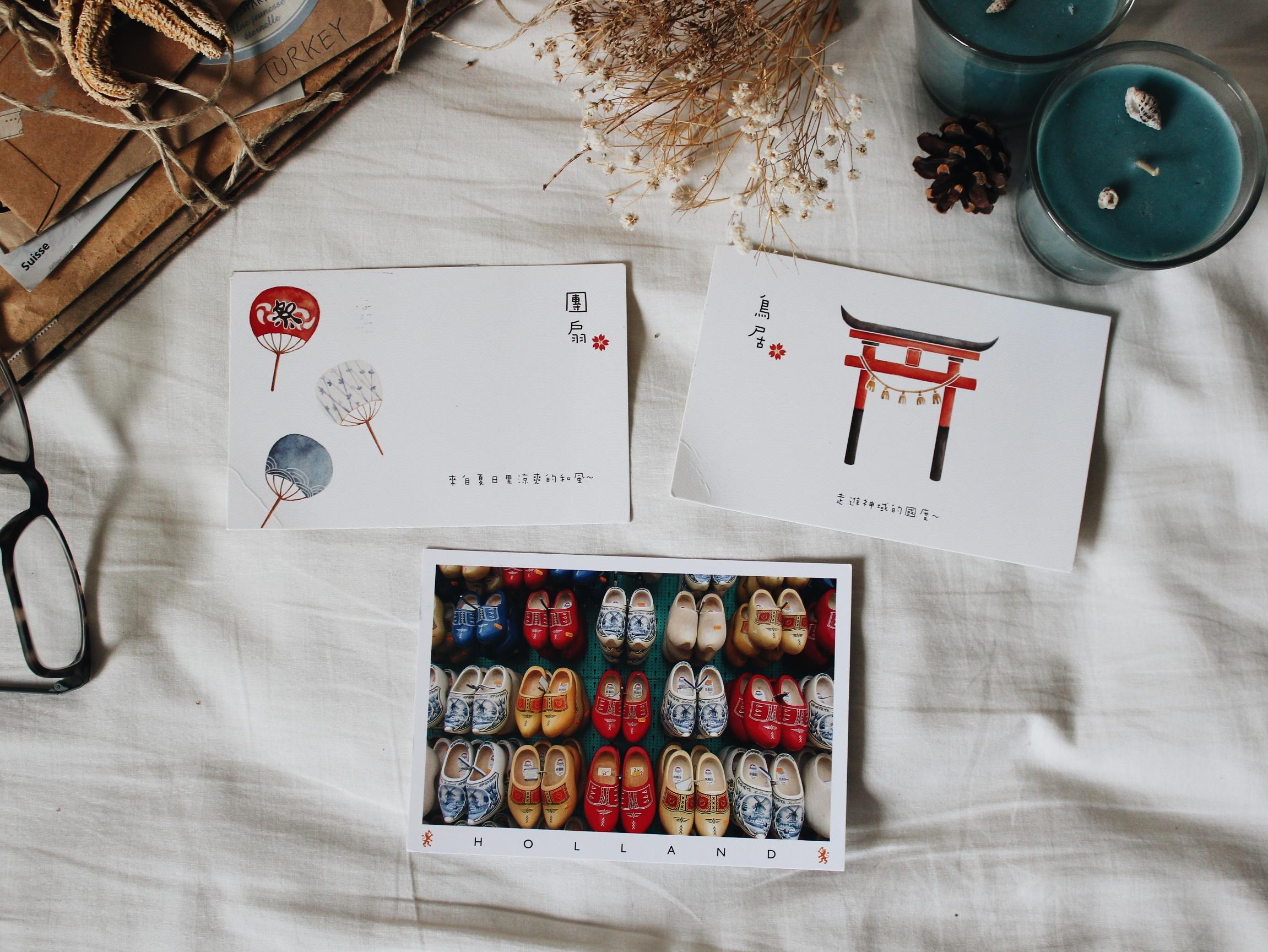 Japonya'dan Kartpostal Postcrossing
